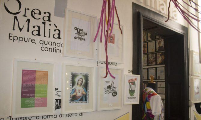 Orea Malià Via Ugo Bassi, Bologna